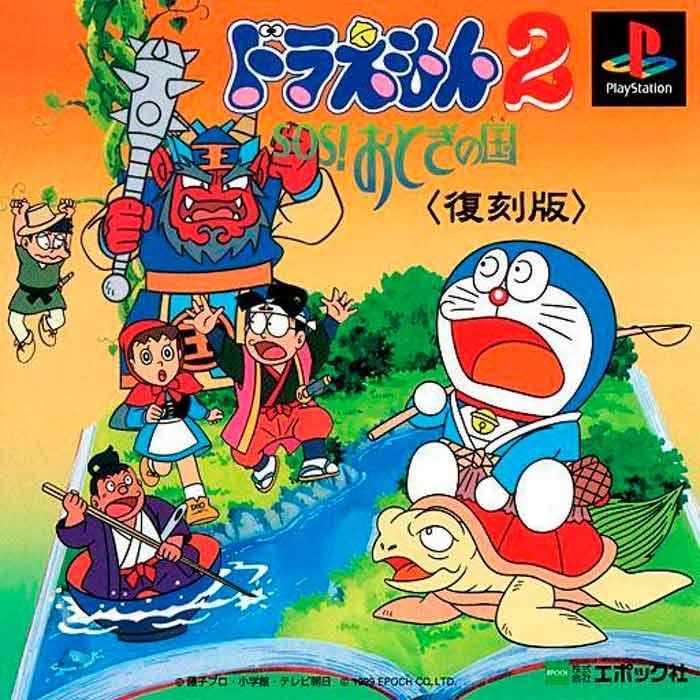 Tựa game Doraemon phieu luu hoá thân vào các câu chuyện cổ tích đầy sáng tạo